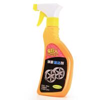 驰航 汽车轮毂清洗剂  钢圈护理除锈 去污清洁剂
