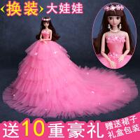 芭比娃娃套装超大婚纱白雪公主洋娃娃大礼盒女孩巴比玩具90厘米