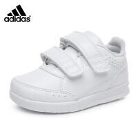 阿迪达斯adidas童鞋时尚经典百搭小白鞋婴童训练鞋宝宝学步鞋轻便防滑男童运动鞋 白色(0-4岁可选) BA9513