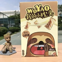 龙船水乡山药小枕头原味牛奶味巧克力味健康休闲零食饼干5盒包邮