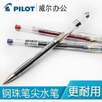 pilot百乐BL-G1-5中性笔 百乐G-1中性笔 水笔 0.5mm12支一盒