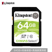 Kingston/金士顿 16G class4 TF卡 MicroSD存储卡 手机卡 内存卡