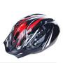 山地车非一体成型头盔自行车骑行头盔山地车装备安全帽