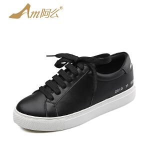 【17新品】阿么牛皮系带小白鞋牛皮平底系带单鞋学生鞋跑步鞋休闲板鞋