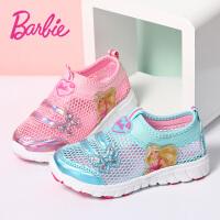 芭比童鞋 透气网鞋女童运动鞋 2017夏款儿童运动鞋休闲鞋儿童网面鞋