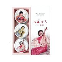 上海女人1932雪花膏 三盒装240g