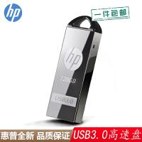 【支持礼品卡+高速USB3.0包邮】HP惠普 X720w 128G 优盘 高速USB3.0 迷你防水128GB 金属U盘