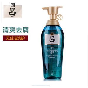 韩国进口RYOE绿吕清爽控油 单品洗发水400ml