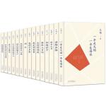 王朔文集(盒装15本)