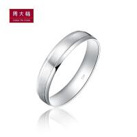 周大福珠宝情约系列PT950铂金戒指/男款结婚对戒PT152027