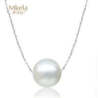 梦克拉 18k金珍珠项链年华 单颗淡水珍珠路路通锁骨链 创意礼品
