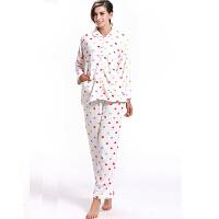 桑扶兰  女款珊瑚绒舒适柔软分体套装 家居服 套装HW1323