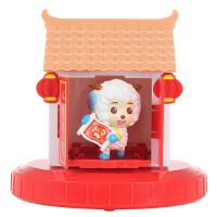 奥迪双钻(AULDEY) 喜洋洋与灰太狼 儿童玩具套装 喜羊羊报喜欢乐屋591106