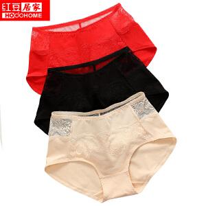 红豆女士小清新可爱舒适棉氨三角内裤 四条装