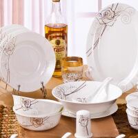 【当当自营】SKYTOP斯凯绨 碗盘碟碗筷陶瓷骨瓷餐具套装 30头永恒玫瑰
