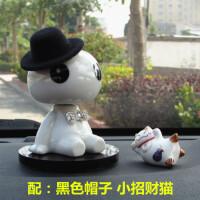 陶瓷大白汽车摆件创意车内饰品车载车上装饰用品可爱摇头公仔娃娃