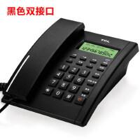 【当当热销】双接口TCL HCD868(79)TSD电话机座机来电显示免电池免提座式壁挂家用办公经典有绳固定电话