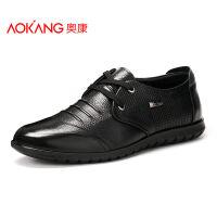奥康男鞋真皮 新款春季男士英伦系带商务休闲皮鞋男中老年爸爸鞋