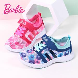 芭比童鞋 女童运动鞋2017春夏新款31-37码儿童运动鞋网面透气休闲鞋