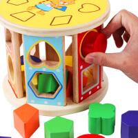 巧之木宝宝儿童益智玩具十三孔智力盒形状配对积木0-3岁形状1-2岁
