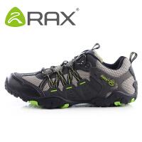 【满299减200】RAX男女款徒步鞋 透气保暖防滑户外鞋登山鞋 泾枫32-5C092