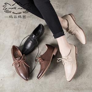 玛菲玛图2017春款复古擦色女鞋系带休闲鞋圆头英伦深口鞋单鞋小皮鞋小白鞋1710-3D