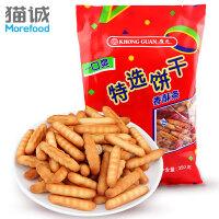 康元 香酥条饼干350g 手指饼干特选 咸味休闲零食 特产80后