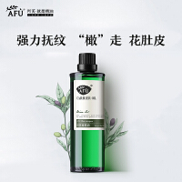 AFU阿芙 橄榄油 100ml 基础精油 按摩精油  支持货到付款
