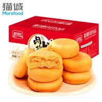 盼盼食品肉松饼整箱2100g 传统糕点小吃早餐点心饼干 原味