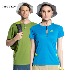 TECTOP 男女款短袖速干T恤跑步运动休闲快干衣服情侣装春夏骑行服