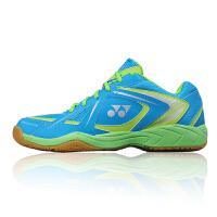 尤尼克斯YONEX羽毛球鞋 男鞋室内专业运动鞋 防滑透气耐磨