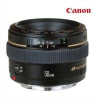 佳能专卖、佳能(Canon) EF 50mmf/1.4 USM 标准定焦镜头