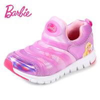 芭比童鞋毛毛虫运动鞋2017年春款防滑女童运动鞋休闲公主鞋