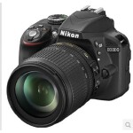 Nikon/尼康 D3300套机(18-105mm) 正品行货,购买套餐免费升级高速卡