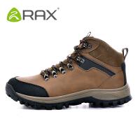 【领券满299减200】RAX登山鞋保暖户外鞋男鞋 鸿鹄
