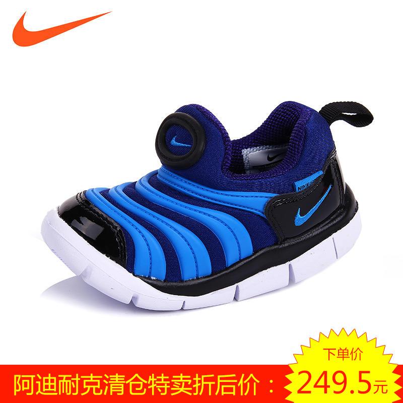 【特卖款】 耐克童鞋男女童跑步鞋儿童运动鞋户外休闲鞋