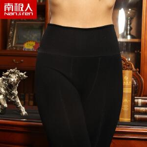 南极人高腰收腹超柔绒加肥加大加绒加厚超弹性打底一体裤富姐裤