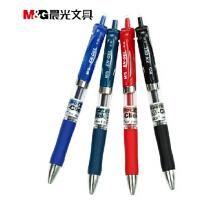 晨光K-35水笔 K35经典按动0.5mm中性笔 蓝黑色处方