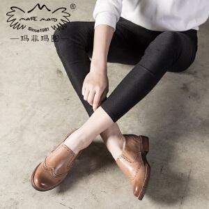 玛菲玛图 英伦学院风小皮鞋复古文艺手工女鞋休闲单鞋牛津鞋布洛克129-5D