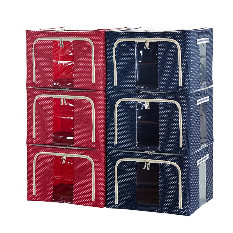 [当当自营]蓝诺波点66L(3只装)牛津布收纳箱 收纳盒整理箱