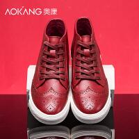 Aokang/奥康男鞋新款真皮布洛克雕花高帮板鞋男士休闲鞋潮鞋