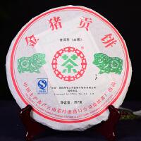 【42片整件一起拍】2007年中茶金猪贡饼古树生茶普洱茶 357克/片