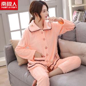 南极人 法兰绒睡衣女士秋冬季可爱加厚保暖家居服套装2017新品
