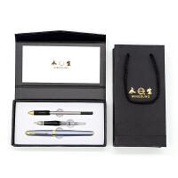 英雄实业永生钢笔618C 3件套装岩石蓝 明尖暗尖铱金钢笔美工笔宝珠笔签字笔 学生成人办公书法练字墨水笔礼品钢笔
