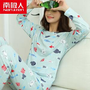 南极人韩版秋冬季睡衣女长袖纯棉加大码薄款全棉家居服套装女士