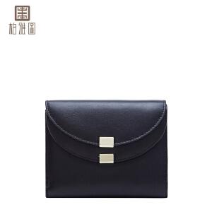 【支持礼品卡支付】柏雅图 优雅时尚短款钱包女士包包真皮手拿包
