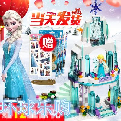 兼容乐高积木拼装玩具女孩系列6-8-10岁爱莎公主城堡冰雪奇缘玩具