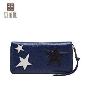 【支持礼品卡支付】柏雅图 2017新款钱包女 星星个性时尚钱夹真皮 手拿包