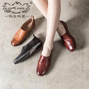 玛菲玛图乐福鞋2017春季新款套脚休闲女鞋平底牛津鞋子松紧女单鞋1703-8