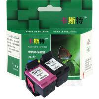卡斯特 惠普 HP703墨盒 适用HP D730 F735 K109A K209A K510A打印机墨盒